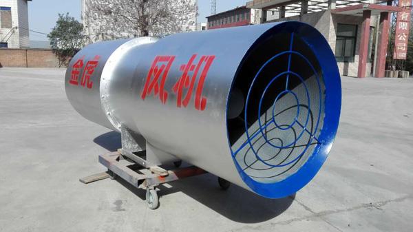 怎么装置隧道射流风机?