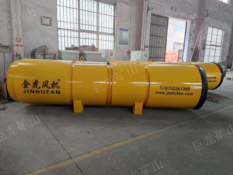 北京隧道通风机