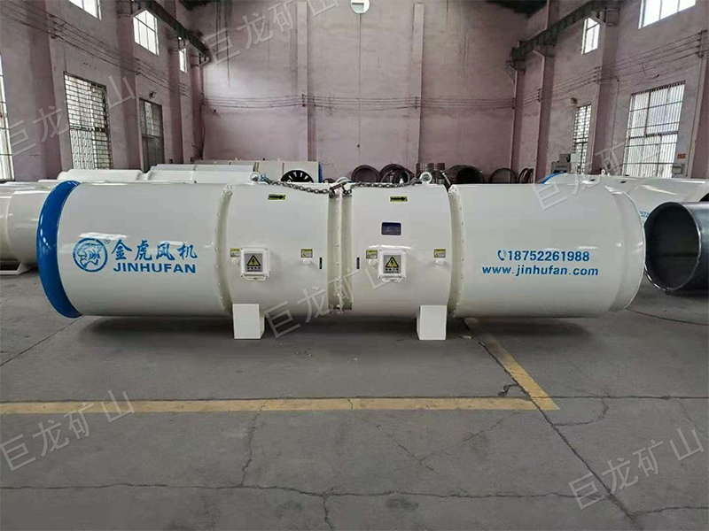 北京隧道轴流风机