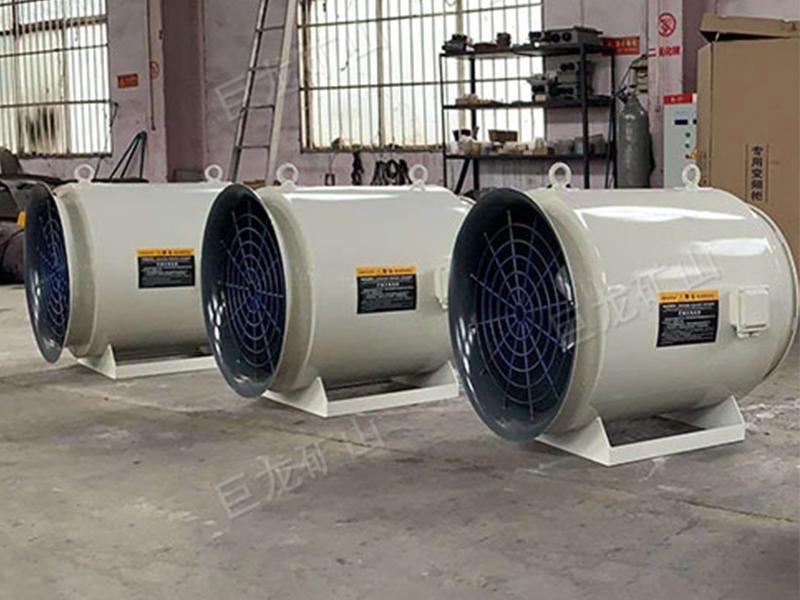 隧道轴流通风机