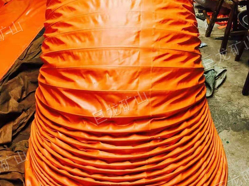 北京阻燃导风筒